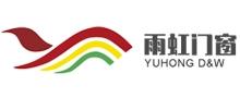 鞍山雨虹集团